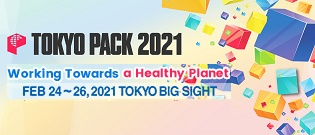 http://www.tokyo-pack.jp/en/