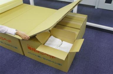 Envases de cartón, y una causa en pos del bien de la sociedad