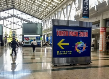 Tokyopack 2018, en el país del sol naciente...
